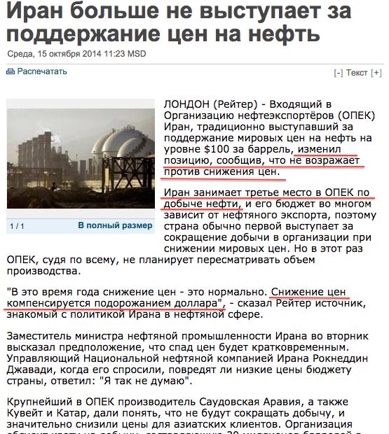 Российские миллиардеры нашли способ спасти свои активы от санкций Запада, - Bloomberg - Цензор.НЕТ 8325