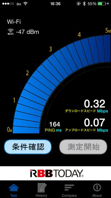 【悲報】3Mbpsのぷらら無制限SIM、早くも速度低下