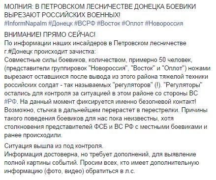 Старший лейтенант ВВС Украины задержан за шпионаж в пользу России, - СБУ - Цензор.НЕТ 602