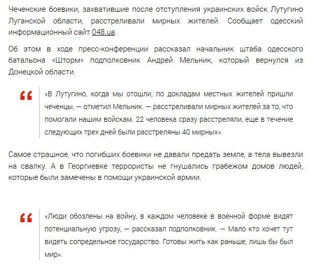 СНБО: Террористы и военные РФ продолжают активную авиаразведку. Обстреляны 9 беспилотников противника - Цензор.НЕТ 5273