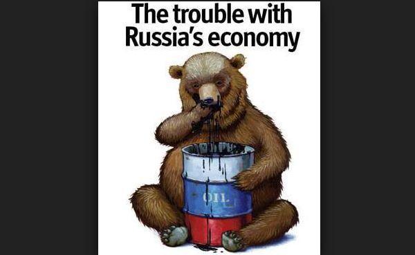 СНБО: Террористы и военные РФ продолжают активную авиаразведку. Обстреляны 9 беспилотников противника - Цензор.НЕТ 1642
