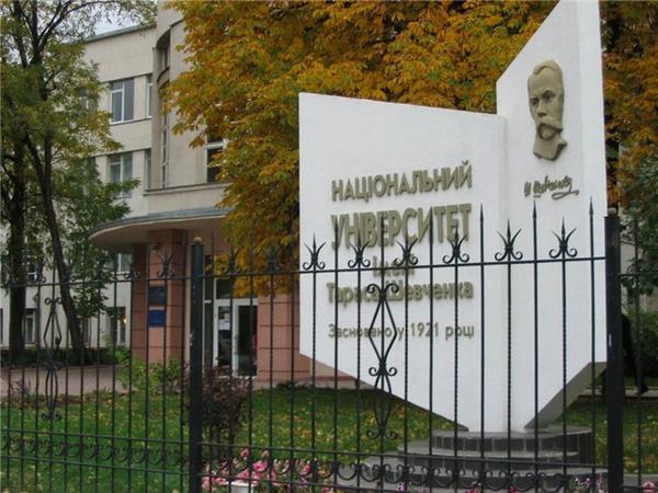луганский национальный университет