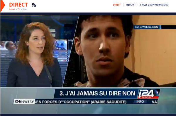 [Vidéo] Le Visiteur du Futur et J'ai Jamais sur I24 TV Bz1soJpCYAA4PmO