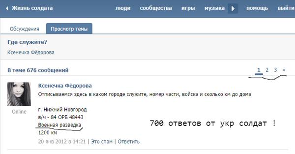 Истинные потери под Иловайском пока неизвестны. Это не тысячи, но и не 108 человек, - Сенченко - Цензор.НЕТ 5216