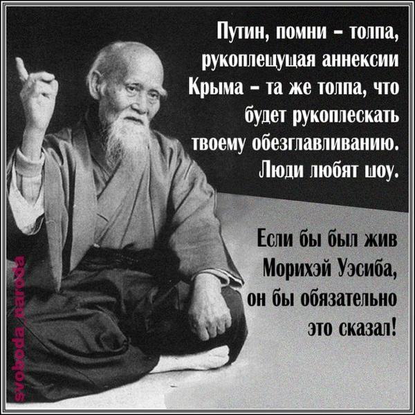 Демотиватор монах мудрец