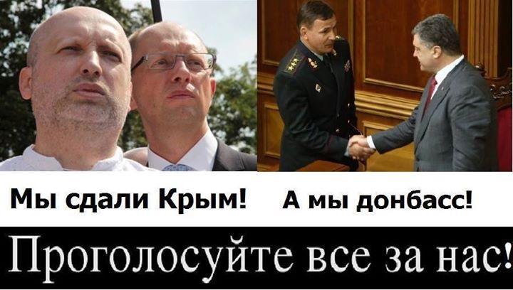Порошенко внес в Раду кандидатуру нового министра обороны - Цензор.НЕТ 736