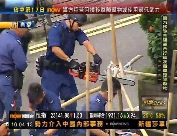 Bz4Myw1CcAAjZ8O The Umbrella Revolution в Гонконге - профилактический ремонт