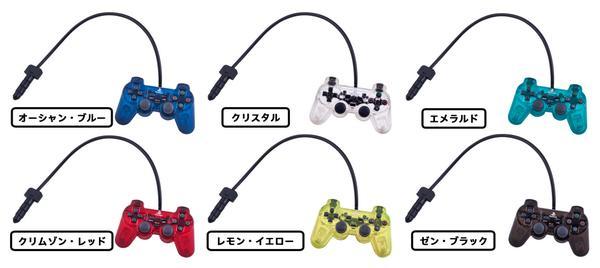 プレイステーションのコントローラーがイヤホンジャックに! 人気のスケルトンカラー全6色のラインアップで全国のカプセルマシーンに登場です!! playstation.eng.mg/61e9c pic.twitter.com/Nx1Oxzo4ec