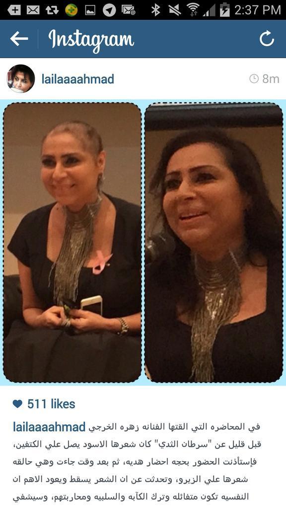 المحاضرة في جامعة قست اليوم  ضمن نشاط التوعية بسرطان الثدي وتمت دعوة زهرة الخرجي بصفتها أحد ضحايا المرض وتشافت http://t.co/rhI8PQaiuX