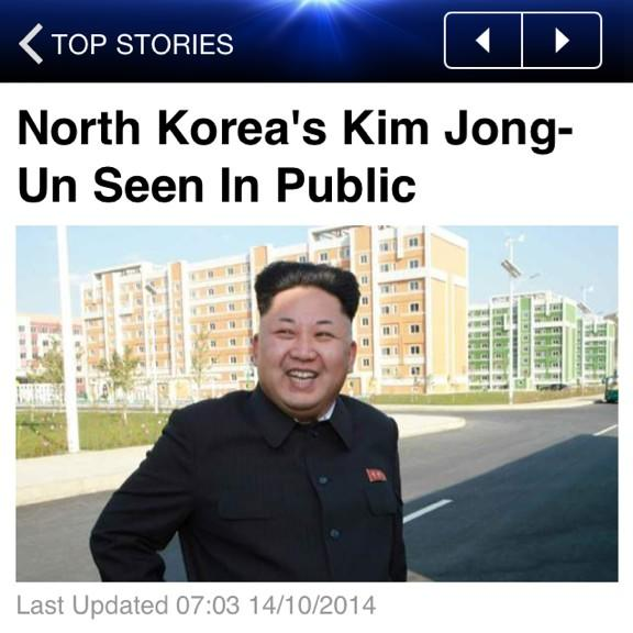 I'm confused by this headline. Has he been seen or hasn't he? http://t.co/jgs9cGCTJF