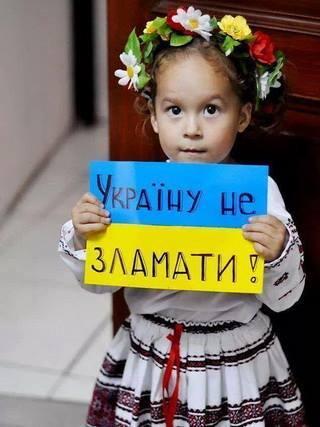 """""""В Киеве уже никто не думает категориями """"мы всегда договоримся с россиянами"""": Украина построит новый газопровод в Польшу, - замглавы Polenergia - Цензор.НЕТ 6455"""