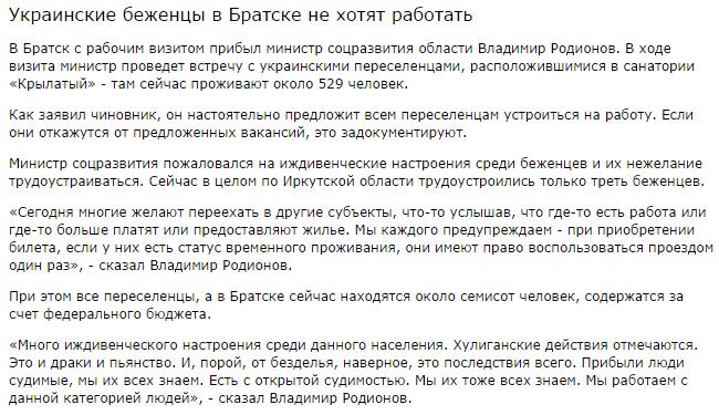 В Донецке осталось 700 тысяч жителей, - мэрия - Цензор.НЕТ 1839