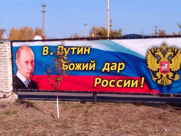 Крымские марионетки надеются, что перепись выявит переселенцев с Донбасса, которых не вывезли в Россию - Цензор.НЕТ 3608