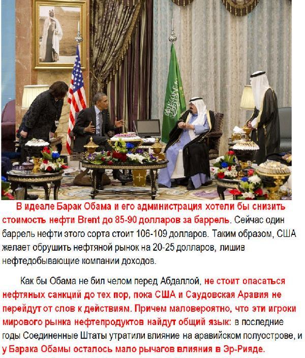 РФ не откажется от применения силы, как в Украине, так и на территории других стран, - МИД Польши - Цензор.НЕТ 5286