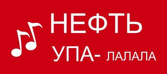 В Украину едет премьер Норвегии - Цензор.НЕТ 5502