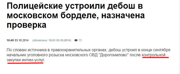 Украинская таможня заявляет о стабилизации ситуации на границе с Крымом - Цензор.НЕТ 7002