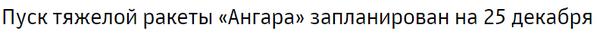 Электричество на Киевщине отключают российские компании, попавшие под санкции, - Семерак - Цензор.НЕТ 3795