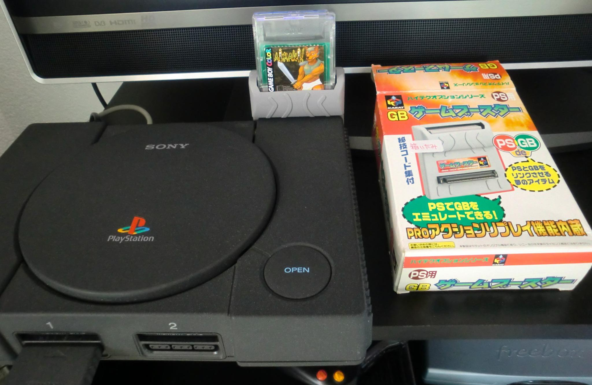 Super Gameboy Like For Ps1 Playstation Development Network