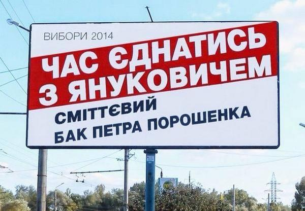 Порошенко в Житомире показали базовый полевой городок для военнослужащих - Цензор.НЕТ 6103