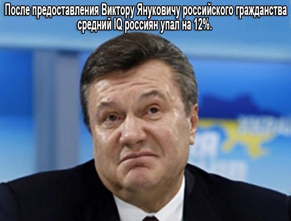 В Кремле отказались комментировать информацию о предоставлении гражданства беглому Януковичу и Ко - Цензор.НЕТ 596