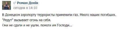 """Путин: """"Украинский народ всегда был и останется самым близким для нас братским народом"""" - Цензор.НЕТ 6130"""