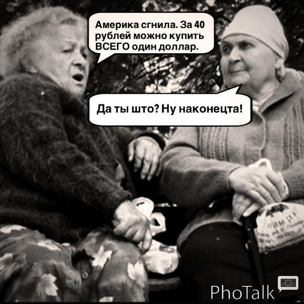 В Болгарии проходят досрочные парламентские выборы - Цензор.НЕТ 5324