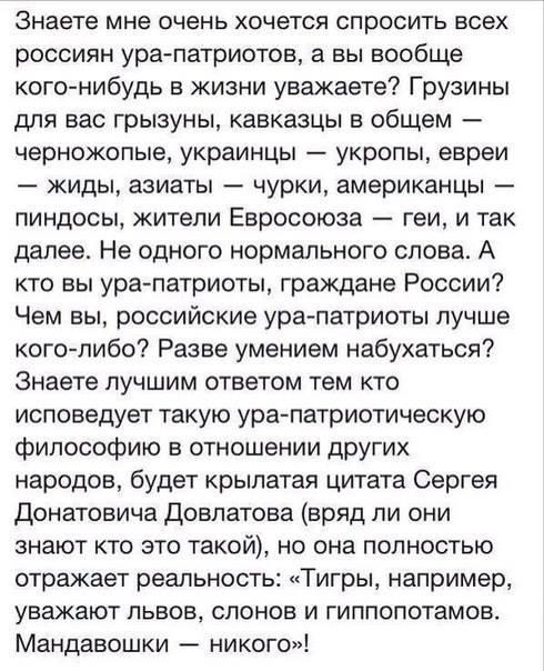 Боевики продолжают нарушать перемирие и обстреливать позиции украинской армии, - СНБО - Цензор.НЕТ 4304