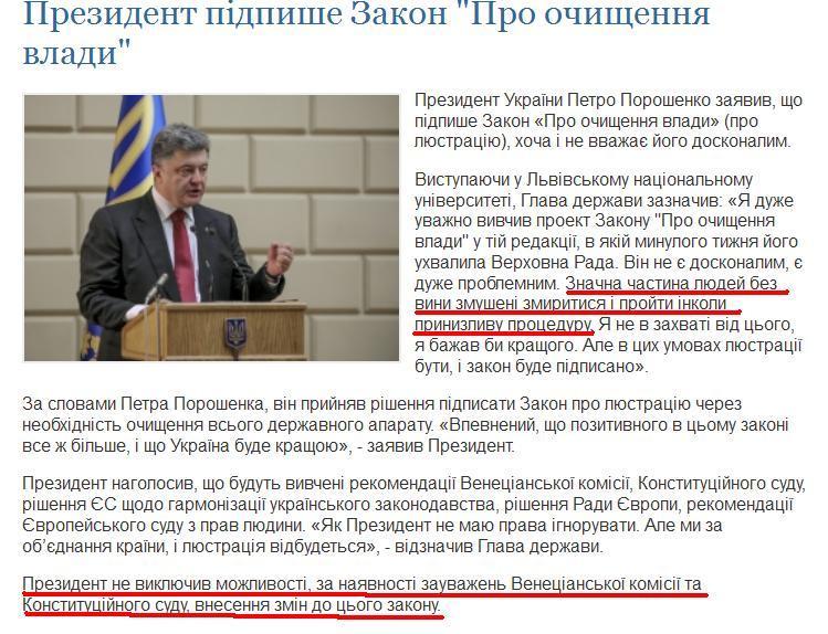 Климкин почти два часа общался с российскими блоггерами - Цензор.НЕТ 1370