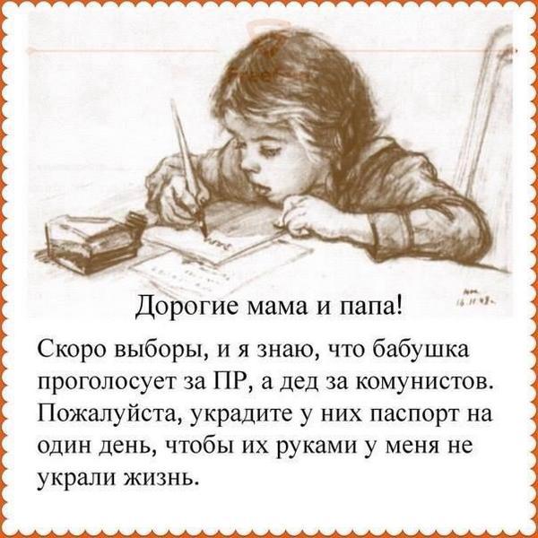 Из Донбасса выехало 10 учебных заведений, - министр образования - Цензор.НЕТ 9363