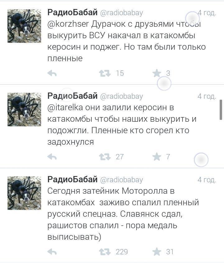 Стрельба в Донецке: утром залпы были слышны во всех районах города - Цензор.НЕТ 8218