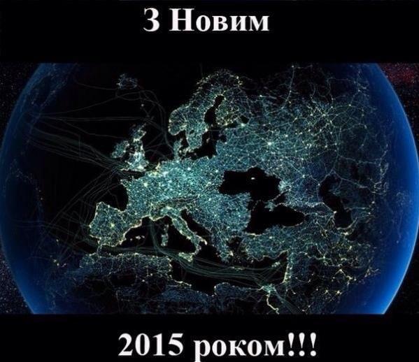 Почти половина украинцев поддерживают закрытые границы с РФ, - опрос - Цензор.НЕТ 8891