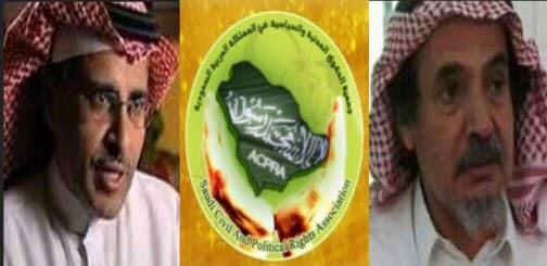 من #معتقلات_السافاك_السعودي نهنئكم بعيد الاضحى المبارك، وكل عام وأنتم بخير و للحرية والكرامة أقرب.  #السعودية #حسم http://t.co/cKCreOZ6bL