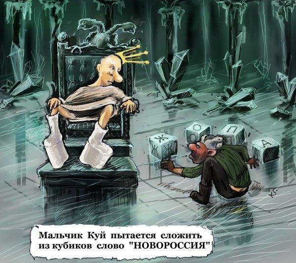 Стрельба в Донецке: утром залпы были слышны во всех районах города - Цензор.НЕТ 3879