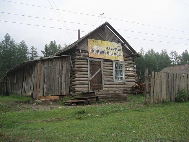 Стрельба в Донецке: утром залпы были слышны во всех районах города - Цензор.НЕТ 9921