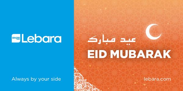 Happy Eid  to you and your family! http://t.co/zkQcHbxaZf