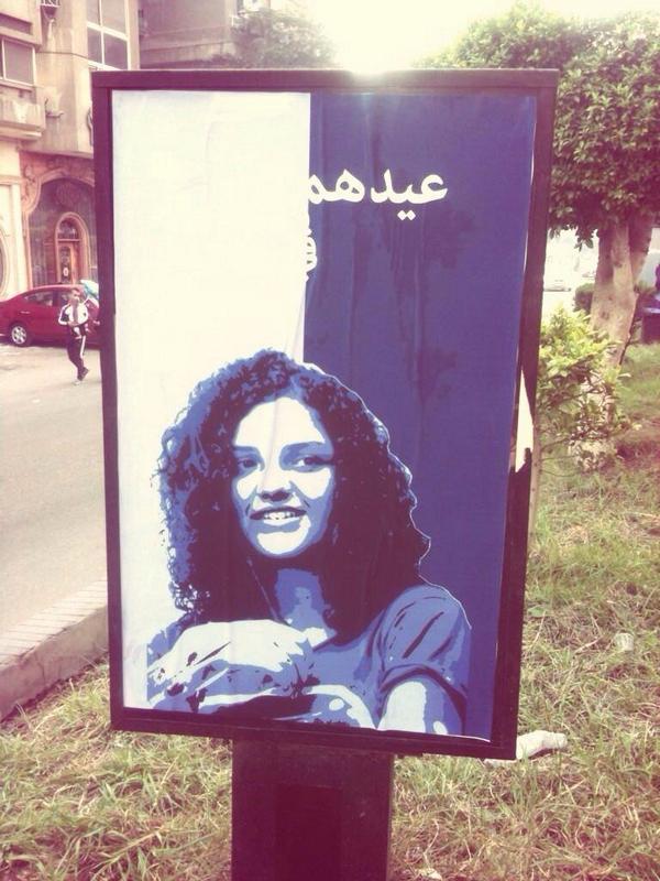 """تحت شعار """"عيدهم في السجن"""" ناشطون يلصقون صور معتقلين شباب على لوحات اعلانية I http://t.co/dqIQ2OiEG1"""