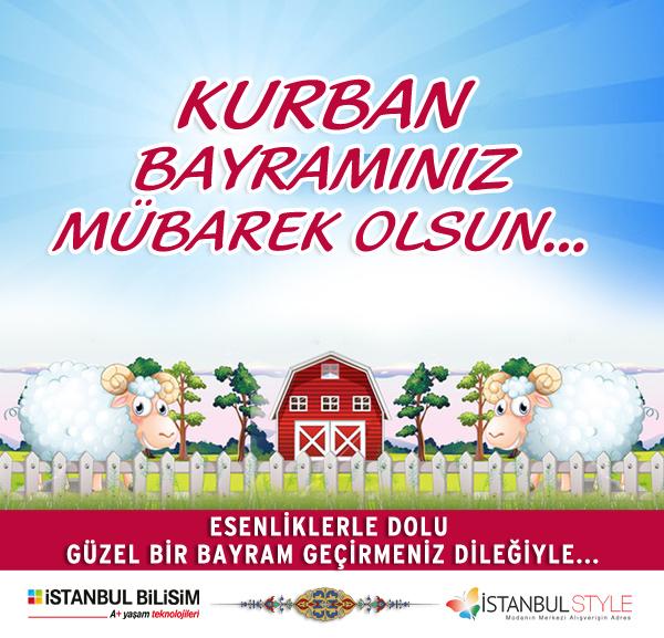Картинка курбан байрам на турецком