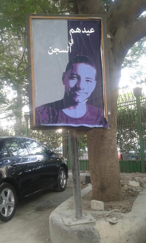 و دي من احبهم لقلبي: الحرية لعلاء حسن الونش #عيدهم_في_السجن http://t.co/dqBPDEj4l4