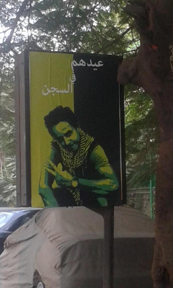 الحرية لمحمود محمد #عيدهم_في_السجن  @titotarek8 http://t.co/p26pJ4gQsK