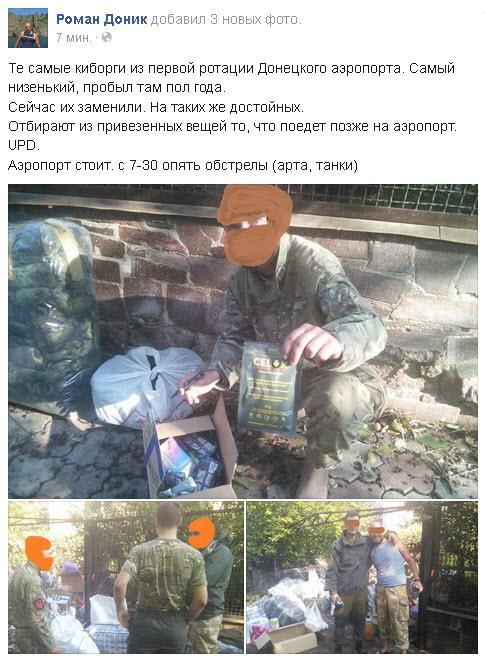 Стрельба в Донецке: утром залпы были слышны во всех районах города - Цензор.НЕТ 394