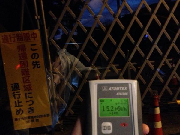 開通になった6号線。閉め切った車内でエアコン車内循環なのに15マイクロシーベルト毎時。大熊町の入口ぐらい。ホットスポットファインダーは計測値を超えてしまった。ここを今は誰でも走れる。 http://t.co/tSVTGMd4S9