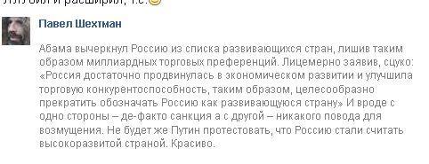 Помочь победе? Это легко. Украинским воинам нужна теплая одежда и другие товары, - волонтер Роман Доник - Цензор.НЕТ 1537