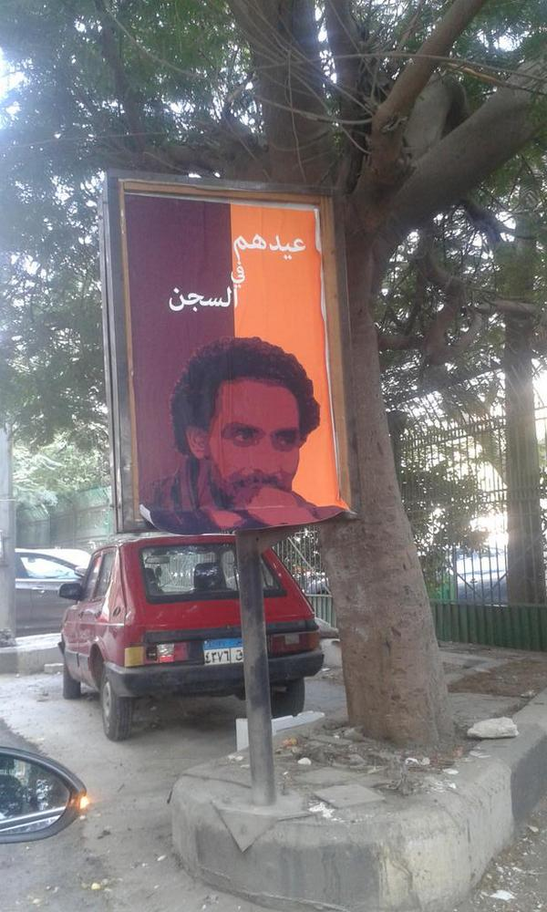 الحرية لاحمد جمال زيادة #عيدهم_في_السجن http://t.co/sBmW6GIlRs