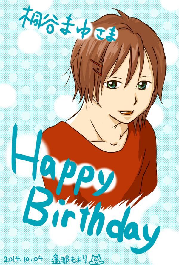 @zary_yoke ちょっと遅くなっちゃったけど、お誕生日おめでとうー!!!!