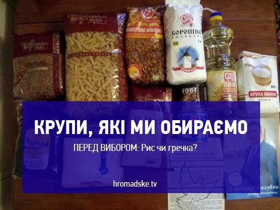 Против брата Добкина открыто дело за подкуп избирателей, - МВД - Цензор.НЕТ 3240