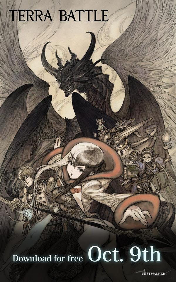 Terra Battle launches on the iOS and Android October 9. http://t.co/vKLyHnWA3R