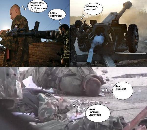 Террористы продолжают обстреливать Счастье. Ранены 9 мирных жителей и 1 военнослужащий, - Луганская ОГА - Цензор.НЕТ 3349