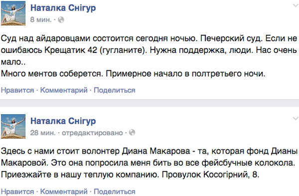 Каждая террористическая группировка на Донбассе создает свой мини-концлагерь, - СБУ - Цензор.НЕТ 106