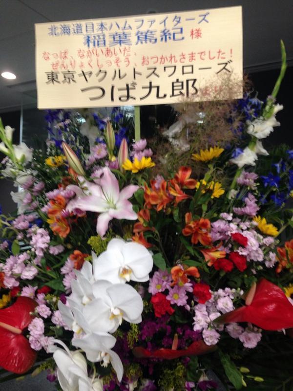 きょう試合後、引退セレモニーの稲葉選手。沢山の花が贈られています。一番目立ってました http://t.co/4duWCmSKwf