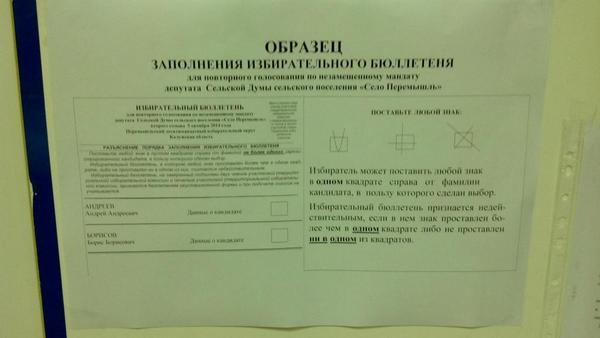 Образец заполненного больничного листа нового образца